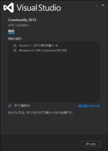 InstallVC_2